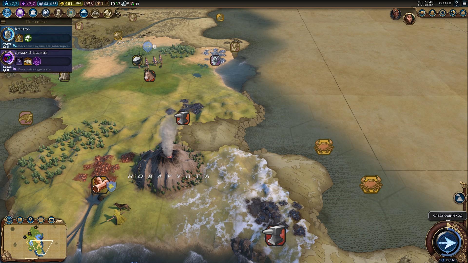 Суть  Civilization 6: Gathering Storm — отличное дополнение, которое