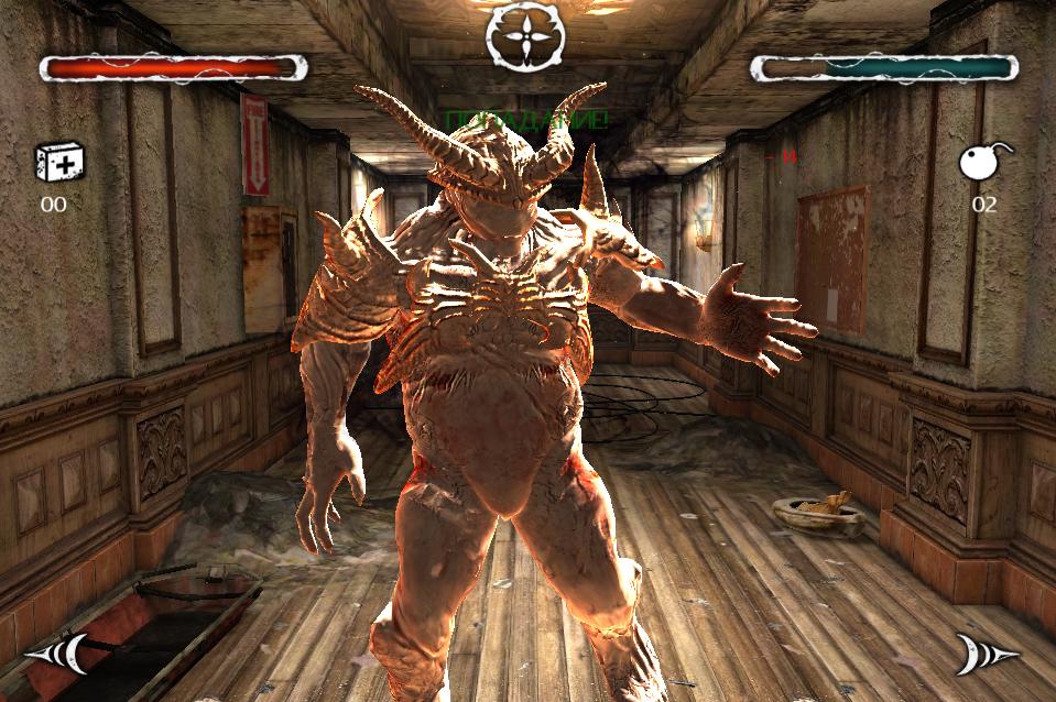На что способен ваш iPhone: эволюция мобильных игр на Unreal