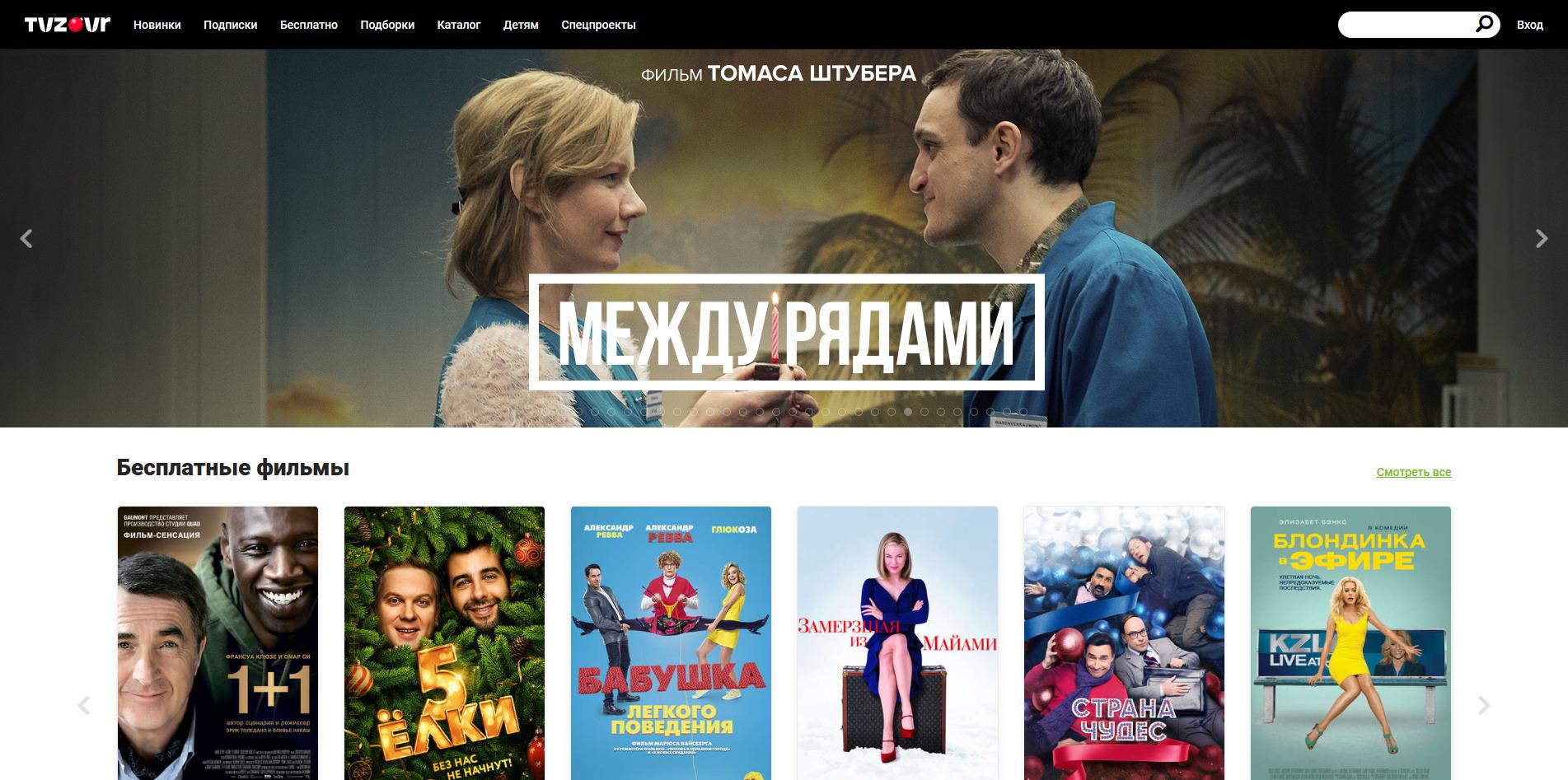 58c68787fd9 Где легально смотреть кино и сериалы онлайн на русском — от Netflix до  КиноПоиска