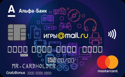 суть кредитной карты альфа банка world of tanks