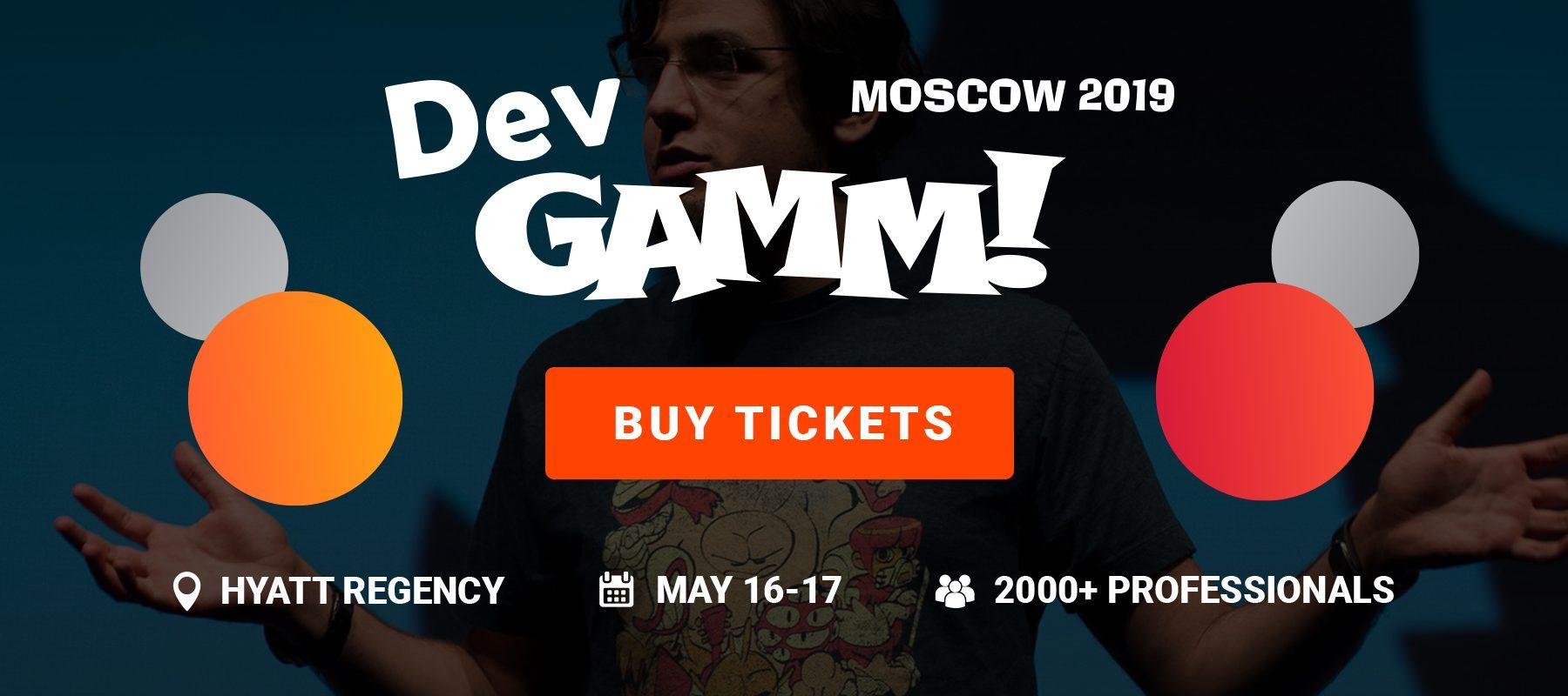 Конференция разработчиков игр DevGAMM пройдет в Москве 16–17 мая | Канобу