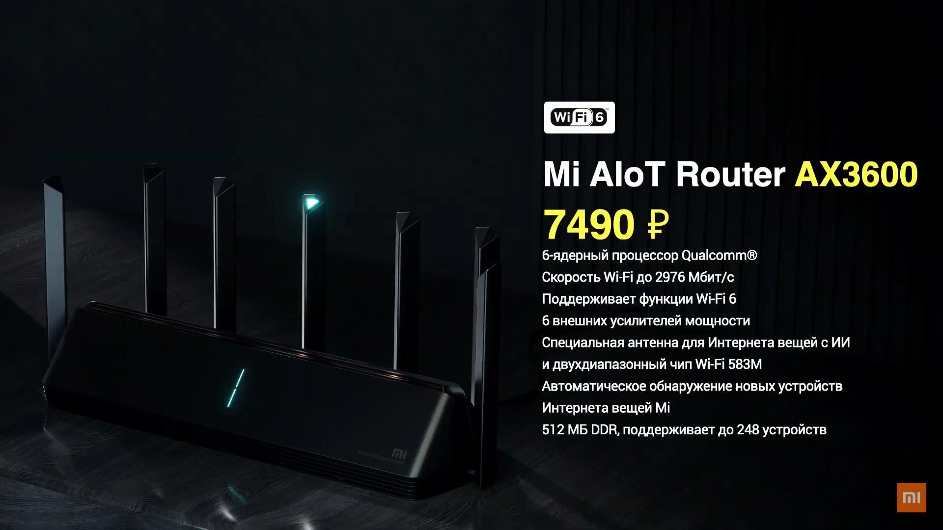 Презентация Xiaomi вРоссии: смартфон Redmi 9, MiSmart Band 5, роутеры, монитор иэлектросамокаты | Канобу - Изображение 7895