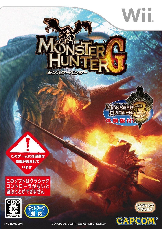 Monster Hunter G