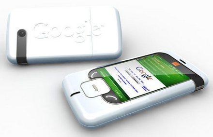 После того, как Google опроверг планы по выпуску смартфона, интернет-сообщество предположило, что устройсво Google м .... - Изображение 1