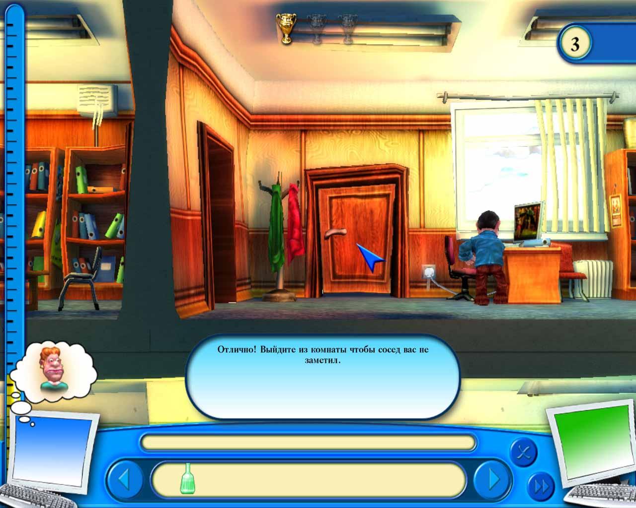 Как достать соседа 3 В офисе - скриншот из игры.