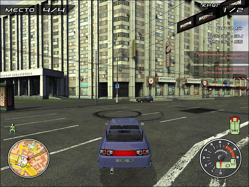 скачать игру Lada Racing Club через торрент - фото 3