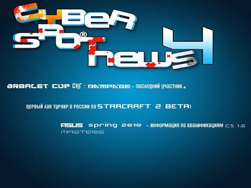 Приветствую всех жителей Kanobu.ru! С вами как всегда недельный обзор новостного блога CyberSportNews! Обычно мои вы .... - Изображение 1