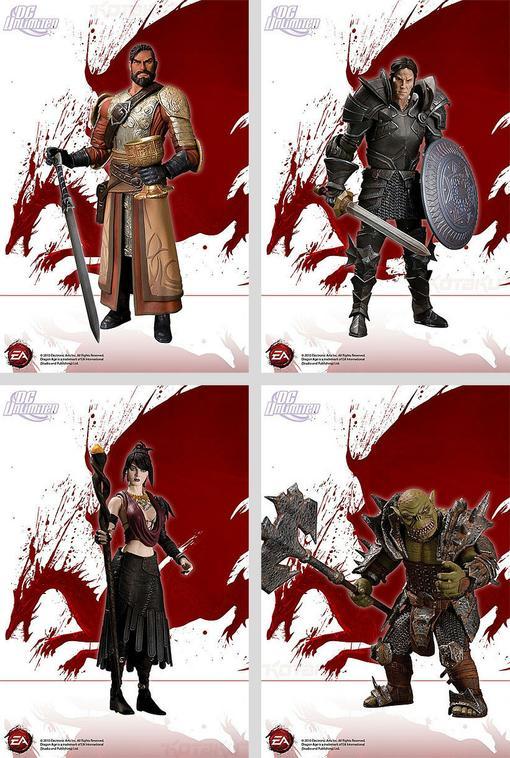 DC Unlimited опубликовала качественные изображения фигурок персонажей из Dragon Age: Origins (до этого их можно было .... - Изображение 1