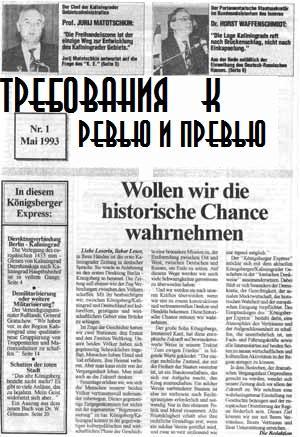Пост в «Паб» от 31.05.2010. - Изображение 1