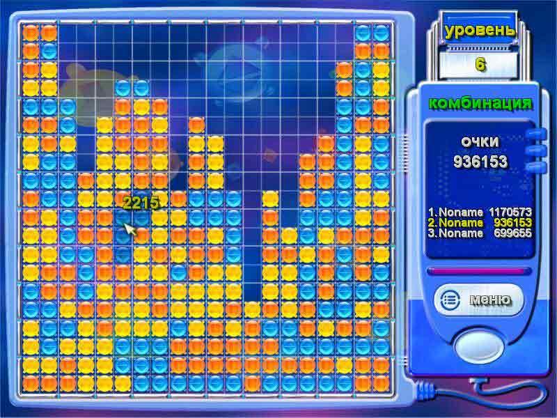 сборник игр логических скачать торрент