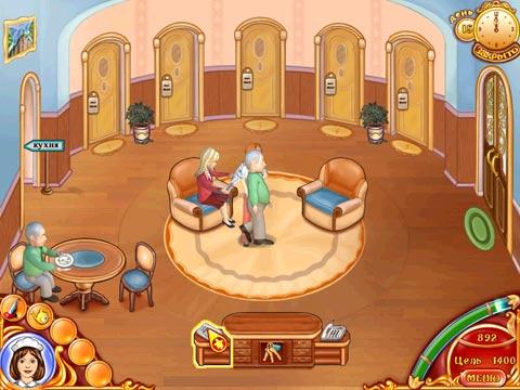 Ролевая игра отел джейн сюжетно-ролевая игра как средство развития творческих способностей