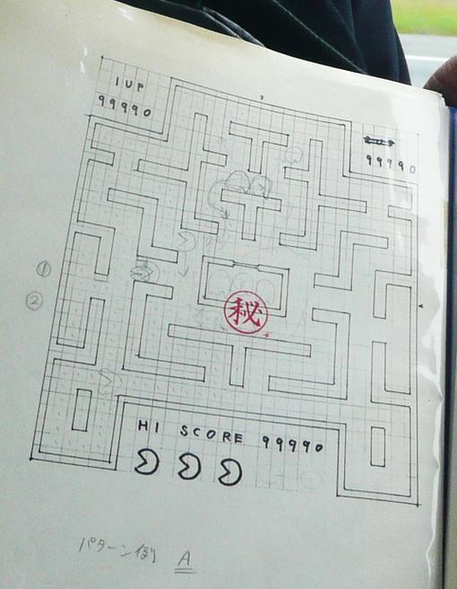 Человек, которого вы видите ниже - создатель оригинального Pac-Man, Тору Иватани (Toru Iwatani). А в его руках - эск .... - Изображение 2