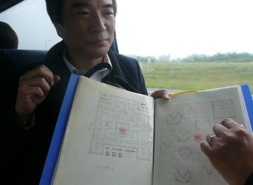 Человек, которого вы видите ниже - создатель оригинального Pac-Man, Тору Иватани (Toru Iwatani). А в его руках - эск .... - Изображение 1