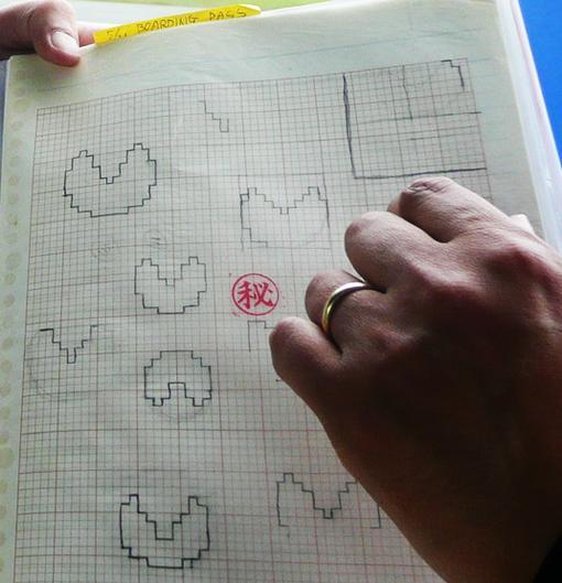 Человек, которого вы видите ниже - создатель оригинального Pac-Man, Тору Иватани (Toru Iwatani). А в его руках - эск .... - Изображение 3