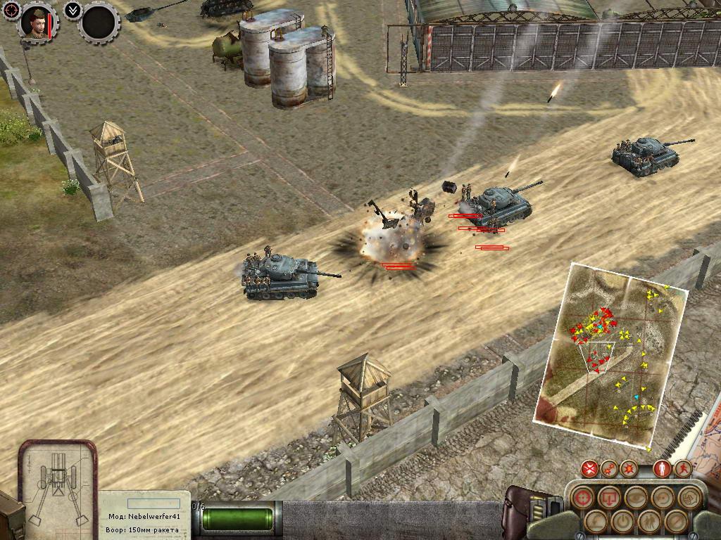 Скачать игру диверсанты 1 в тылу врага