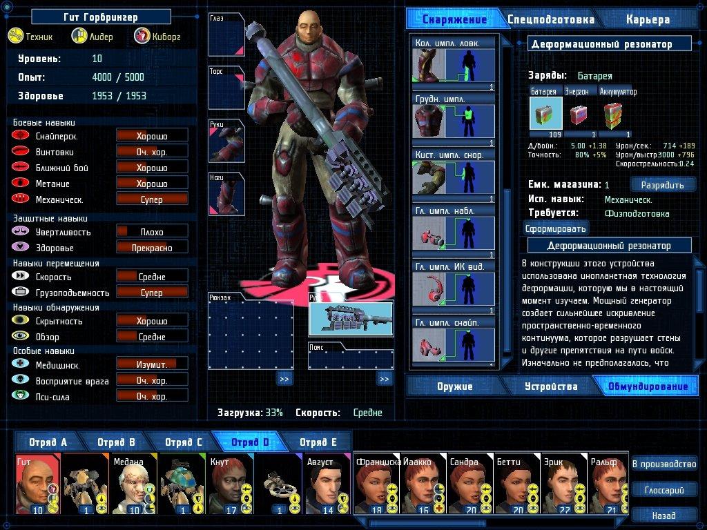 UFO: Aftershock — скриншоты и фото игры UFO: Aftershock, графика ...