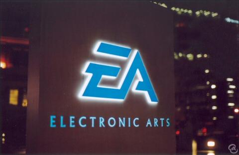 EA только что сообщила о дате проведения своей пресс-конференции на выставке GamesCom, и пройдёт она 17 августа.  Ме .... - Изображение 1