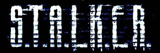 GSC снова анонсировали S.T.A.L.K.E.R. 2. В основу игры ляжет абсолютно новая мультиплатформенная технология, разрабо .... - Изображение 1