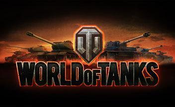 На территории России и стран СНГ состоялся релиз игры World of Tanks. Вам достаточно зарегистрироваться на официальн .... - Изображение 1