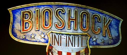 NowGamer смогли вытянуть из Irrational Games пять новых фактов о BioShock Infinite:  1. В игре не будет открытого ми .... - Изображение 1