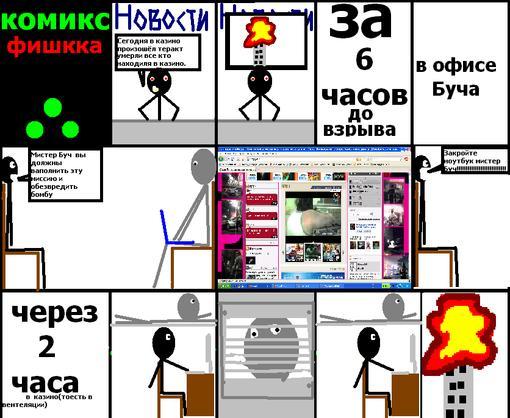 Пост в «Паб» от 23.08.2010. - Изображение 1