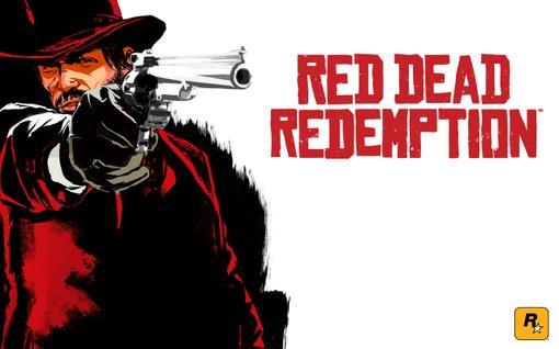 Компания Rockstar предупреждает, что завтра пользователи Xbox Live и PlayStation Network, которые выходят в сеть с п .... - Изображение 1