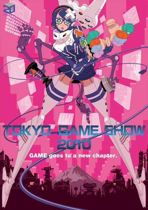 Как правило в завершении каждой игровой выставки выбираются самые лучшие игры выставки.Tokyo Game Show не стала искл .... - Изображение 1