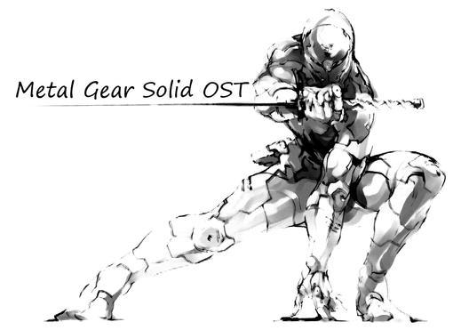 Metal Gear Solid стала новой вехой в истории развития видеоигр, ведь до Хидео Кодзимы игр такого масштаба и проработ .... - Изображение 1