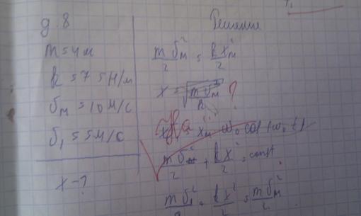 После очередной контрольной работы по физике в моей тетради появилось интересное замечание  А как отжигали ваши преподы?. - Изображение 1