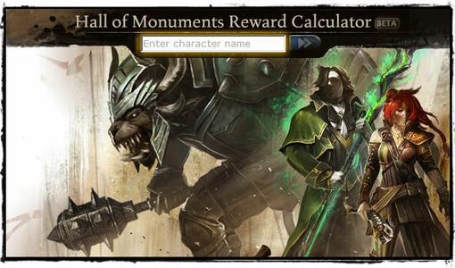 Студия ArenaNet на официальном сайте грядущей MMORPG Guild Wars 2 запустила бета-версию калькулятора наград, который .... - Изображение 1