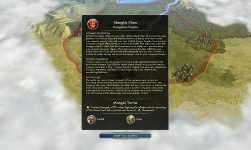 Появившаяся в конце прошлого месяца Sid Meier's Civilization V готовится к встрече новых гостей - вместе с выходом д .... - Изображение 2