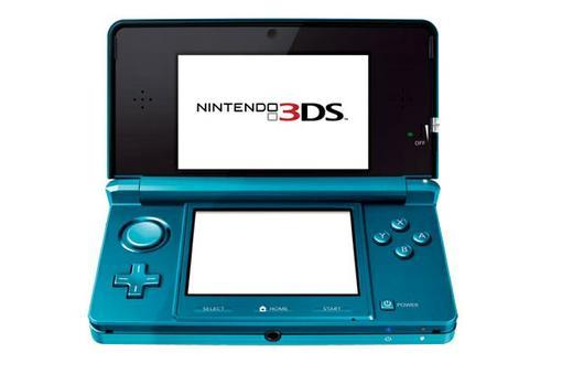 На территории Японии начались продажи нового поколения портативных игровых консолей Nintendo 3DS. Большая часть конс .... - Изображение 1