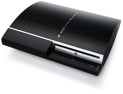 Сейчас существуют 3 домашних игровых консолей нынешнего поколения.Это-Ps3,Xbox 360 и Nintendo Wii.Так какие достоинс .... - Изображение 1