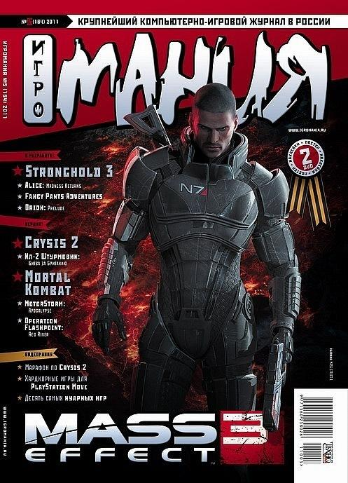 Из нового номера GameInformer поступает все больше и больше информации относительно Mass Effect 3, в сети появились  .... - Изображение 3