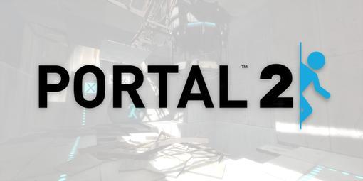 Привет всем. Ещё только вчера на полках магазинов появилась игра Portal 2. Не будем скромничать - мы все её ждали! = .... - Изображение 1