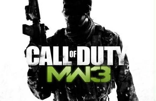 Анонс третьей части шутера Modern Warfare должен состояться в ближайшие недели, но уже есть счастливчики, которым уд .... - Изображение 1