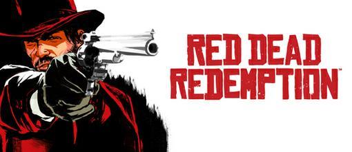 """На сайте Flyfogame.Com появилась очень интересная информация по поводу выхода Red Dead Redemption на PC:  """"Rockstar  .... - Изображение 1"""