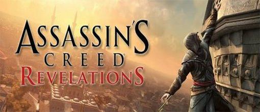 В сети появились новые детали из GameInformer о Assassin's Creed Revelations   - Revelations это не Assasins Creed 3 .... - Изображение 1