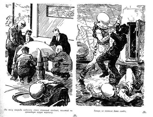 Повесть была написана в 50-х годах прошлого века. Это было время цинизма, пессимизма, недоверия (см. L.A. Noire ну и .... - Изображение 1