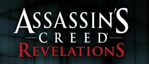 """Как сообщает Eurogamer PC-версия """"на удивление"""" Assassin's Creed: Revelations была перенесена, но к счастью на небол .... - Изображение 1"""