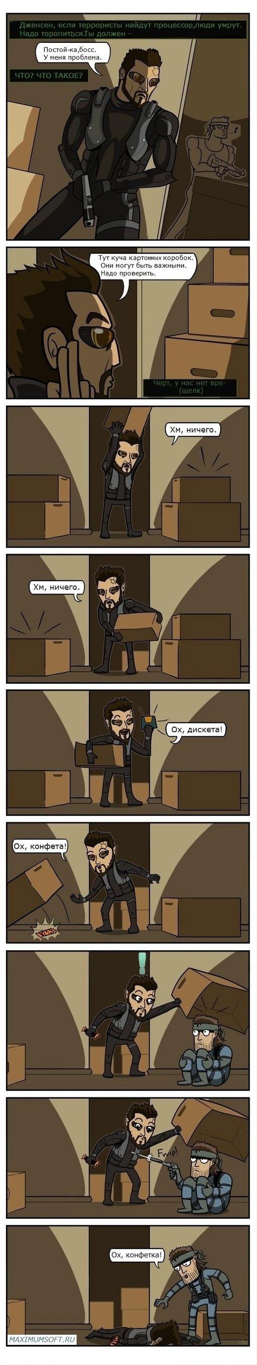 Привет, КАНОБУ! Сегодня увидел небольшой комикс про Deus Ex: Human Revolution и решил перевести его для ВАС! Приятно .... - Изображение 1