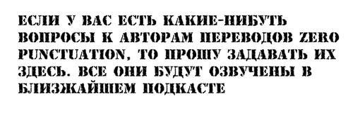 Пост в «Паб» от 13.10.2011. - Изображение 2