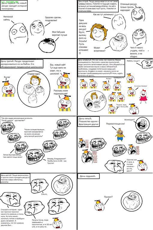 Пост в «Паб» от 13.10.2011. - Изображение 1