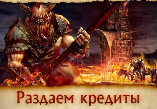 В настоящий момент в самом разгаре наша специальная акция в социальных сетях «ВКонтакте» и Facebook под названием «С .... - Изображение 1