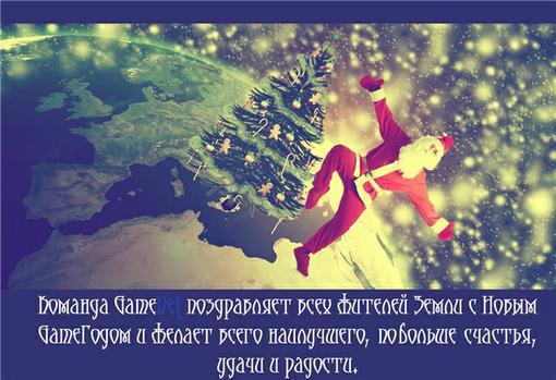 Время новогодних праздников - это время красивой, доброй сказки, которая приходит в каждый дом в конце каждого года  .... - Изображение 1