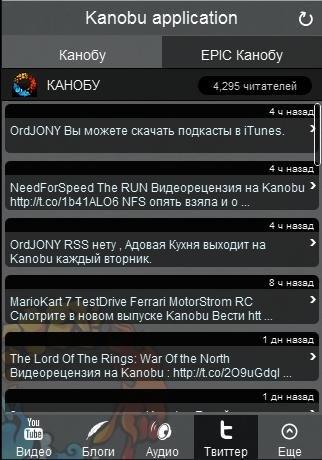 Приветствую, Канобу! Пользователи приложения Канобу-app уже наверное заметили большие перемены в нём, обновив его ст .... - Изображение 1