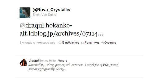 Вот уже, почти месяц назад, в свет вышла новая часть знаменитой RPG- The Elder Scrolls V: Skyrim. Известнейшие печат .... - Изображение 2