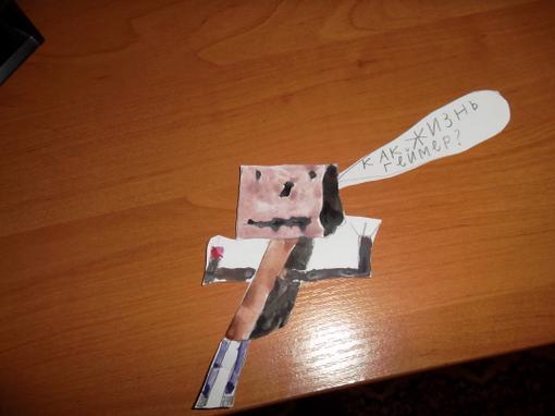 вот рисунок моего видения персонажа из minecrafta. - Изображение 1