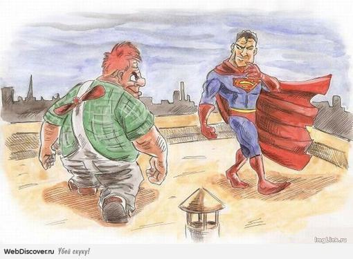 Пост в «Паб» от 13.12.2011. - Изображение 1