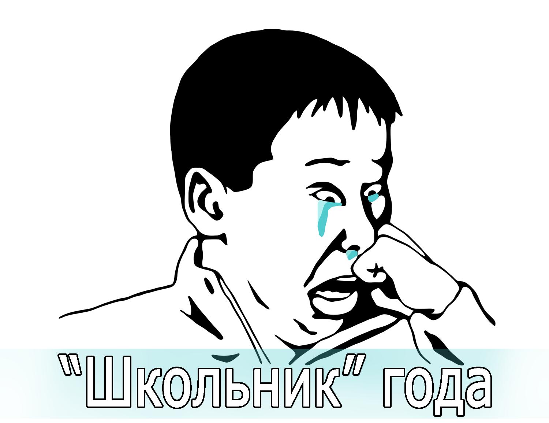 солярисов есть демотиватор в интернете кто то не прав ноябре